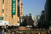 Nanjing Road Pedestrian Walkway