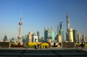 View on the Bund